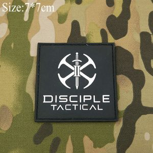 disciple-sword